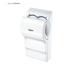 Sèche-mains électrique Airblade dB Dyson